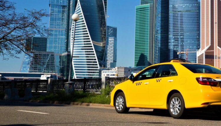 столичное такси